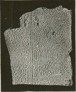 Tablilla de Gilgamesh
